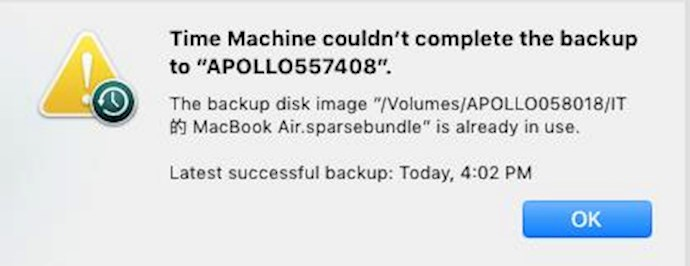 time machine backup error